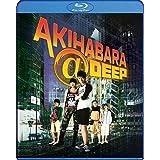 Aki Harbara Deep [Blu-ray]