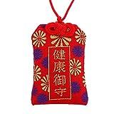 Nbrand Charme Omamori - Bolsa de bendición, amuleto de la suerte japonés para una buena salud (rojo)