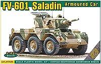 エース 1/72 イギリス軍 FV601サラディン装輪装甲車 プラモデル UA72435