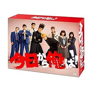 """今日から俺は! ! [DVD-BOX]"""""""
