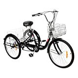 PEXMOR Adult Tricycle, 7 Speed Trike Cruise Bike with 26' Wheels, 3 Wheeled Bike with Foldable Front and Rear Basket Adjustable Height Seat for Adults Recreation, Shopping, Picnic, Exercise, Black