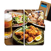 AQUOS sense4 lite SH-RM15 ケース 手帳型 食べ物 手帳ケース スマホケース カバー ビール 焼き鳥 唐揚げ 居酒屋 乾杯 E0333040115504