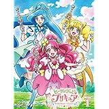 ヒーリングっどプリキュア Blu-ray vol.1