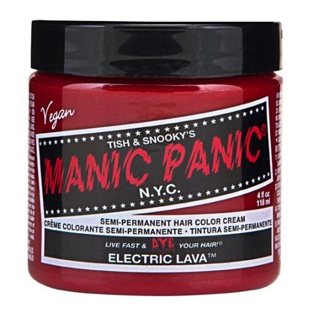 死すべき著名な宇宙MANIC PANIC マニックパニック:Electric Lava (エレクトリックラヴァ) 118ml