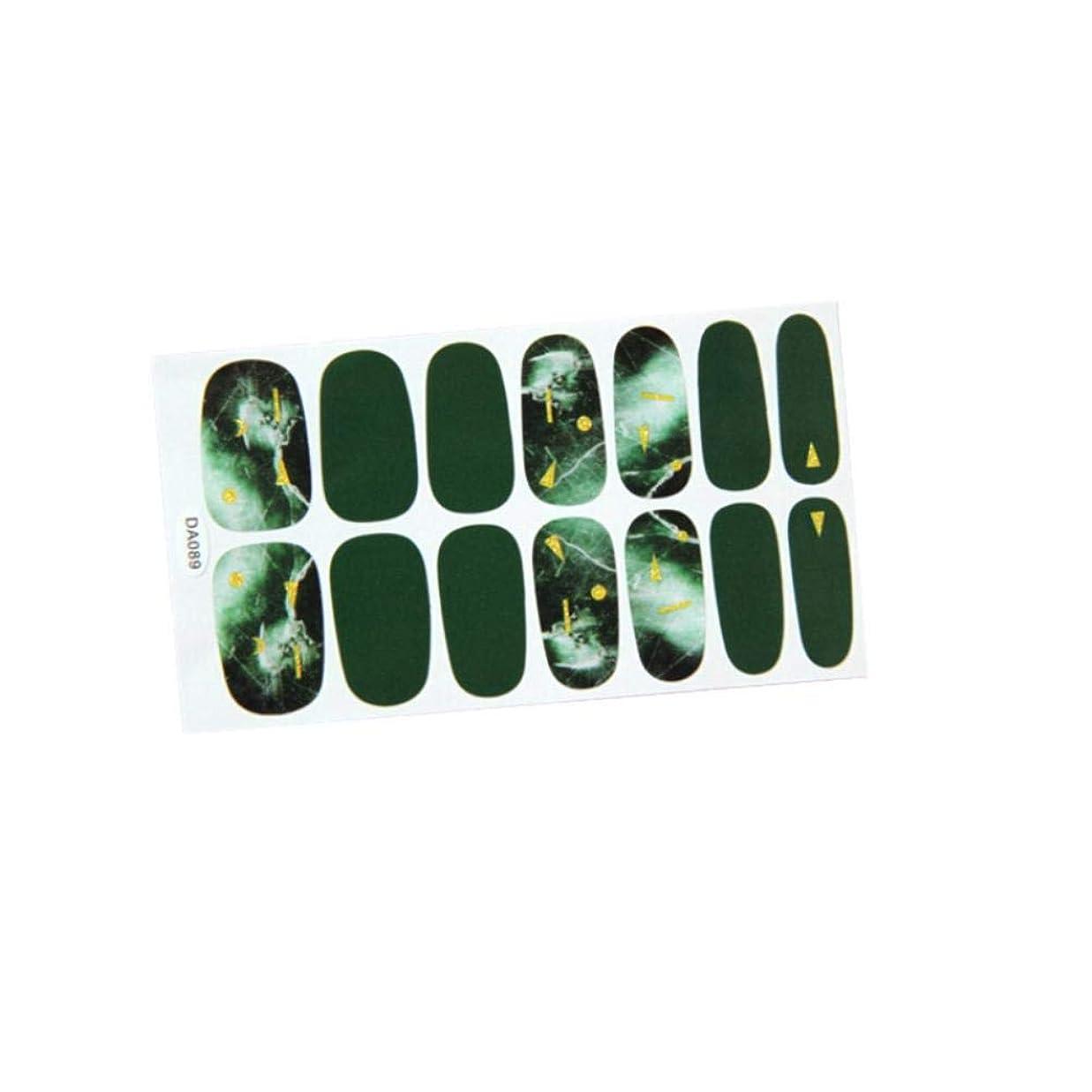 アレルギー性疎外するスキャンPoonikuuネイル用品 DIYネイル 貼るだけマニキュア ネイルステッカー ネイルアートアクセサリー ネイルシール ファション可愛い綺麗 10枚セット