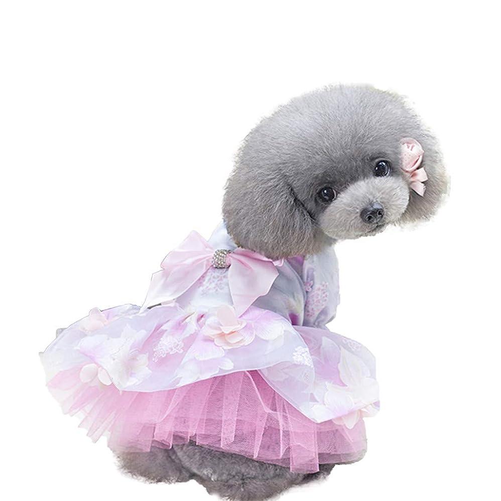感謝航空会社メンター春と夏の新しいペット犬服弓王女のドレス、ペット服犬、ペットのメッシュドレス、かわいいミニペット小型犬チュチュ、犬のドレス、犬のスーツ、犬かわいいペット服犬の服のTシャツ