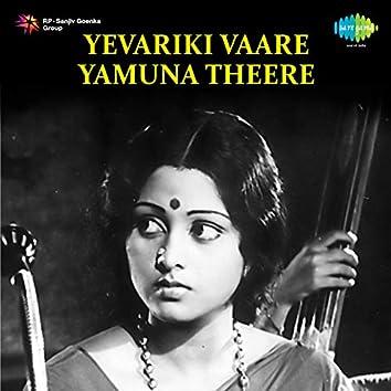 """Yevariki Vaare (From """"Yevariki Vaare Yamuna Theere"""") - Single"""