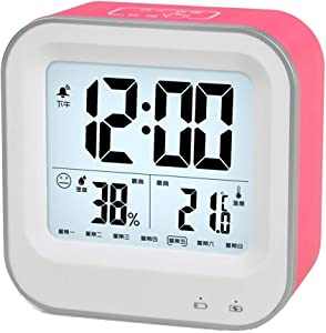 Limao Charge des Réveils, Humidité, Température, Semaine Super Silencieuse Horloge De Nuit Horloge De Piédestal, Horloge, Horloge De Plate-Forme, Horloge Électronique, Réveil pour Enfants, Rose