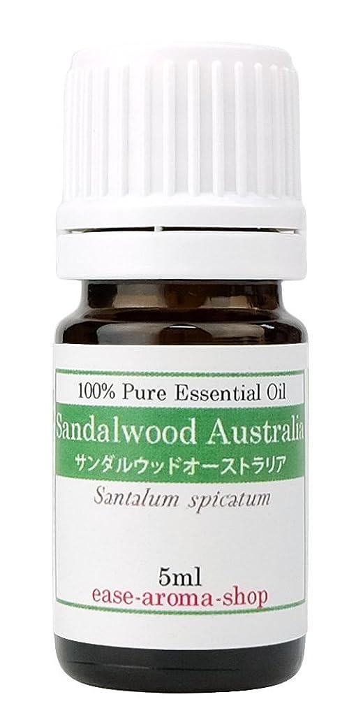 月削除する復活ease アロマオイル エッセンシャルオイル サンダルウッドオーストラリア 5ml AEAJ認定精油