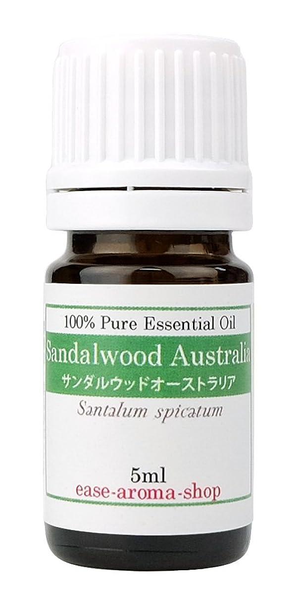 火山学ベスビオ山下着ease アロマオイル エッセンシャルオイル サンダルウッドオーストラリア 5ml AEAJ認定精油