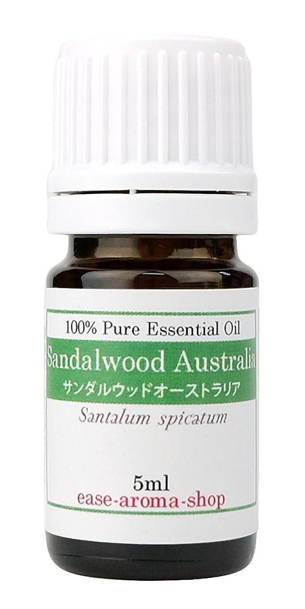 精神的に服を洗うアッティカスease アロマオイル エッセンシャルオイル サンダルウッドオーストラリア 5ml AEAJ認定精油