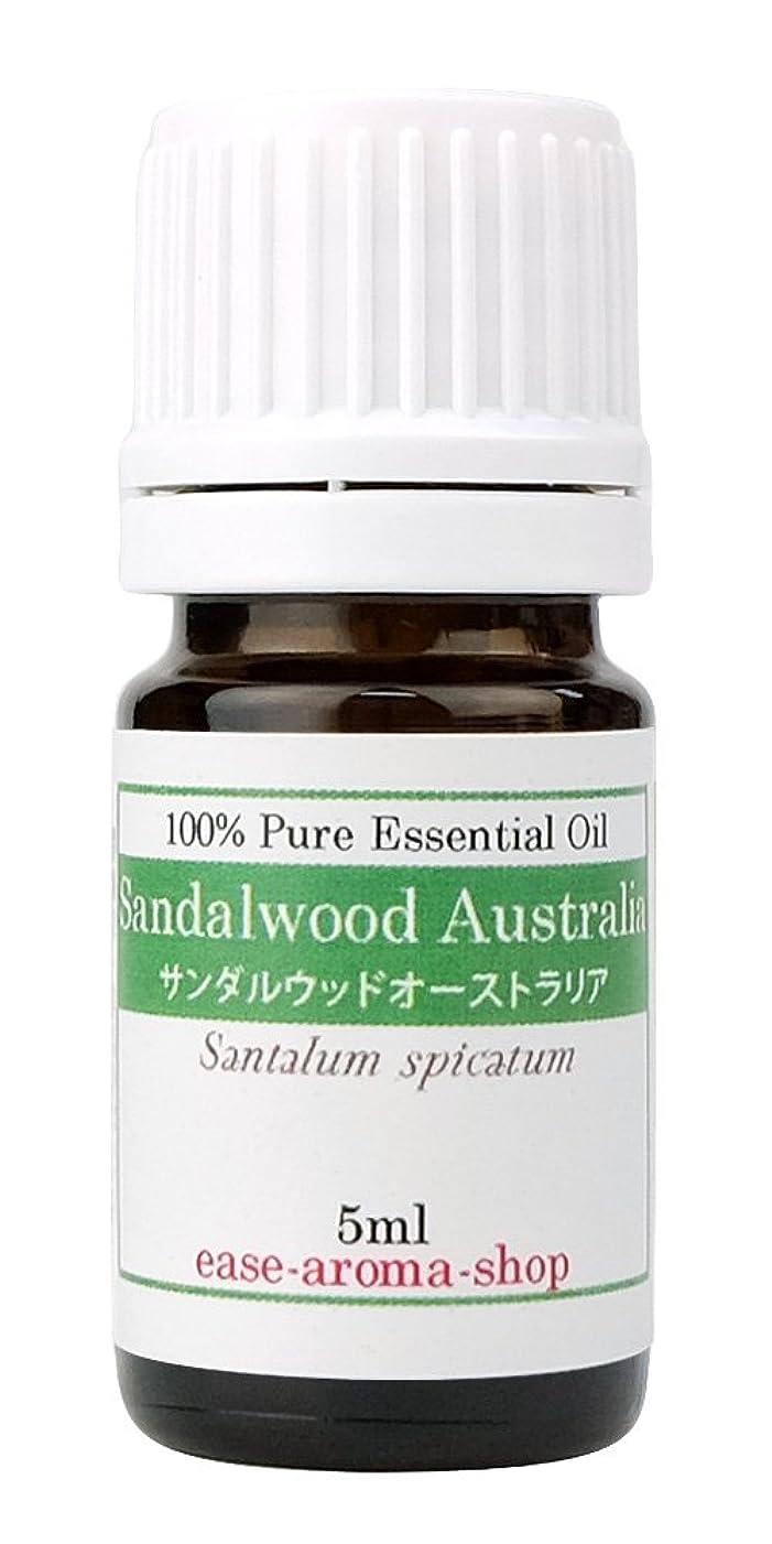 庭園メモ伝導率ease アロマオイル エッセンシャルオイル サンダルウッドオーストラリア 5ml AEAJ認定精油