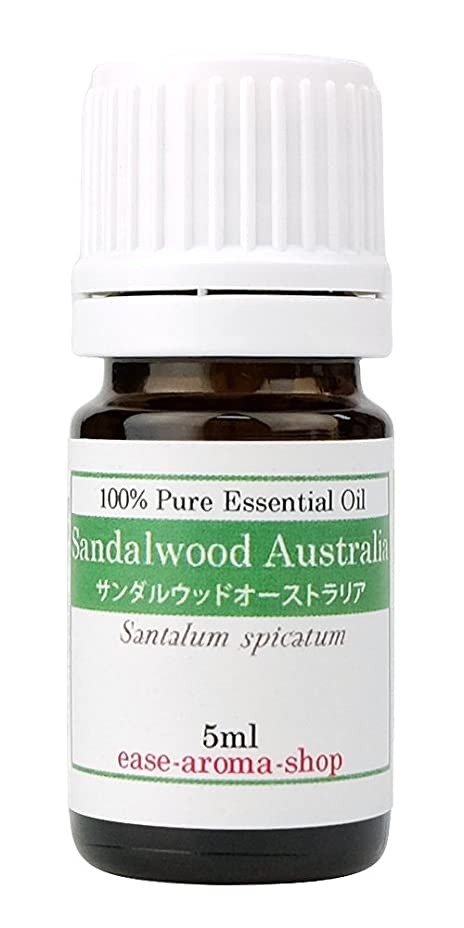 たくさんの歌手抜け目のないease アロマオイル エッセンシャルオイル サンダルウッドオーストラリア 5ml AEAJ認定精油