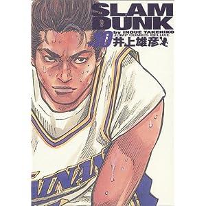 "SLAM DUNK 完全版 10 (ジャンプコミックス デラックス)"""
