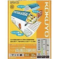 コクヨ IJP用紙 SFG両面 B5 30枚入×5