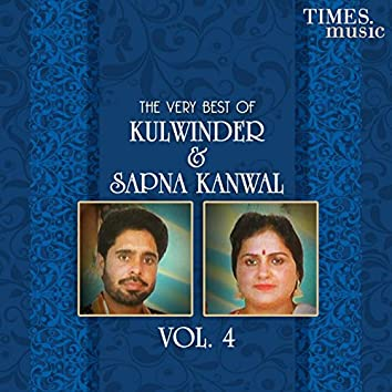 The Very Best of Kulwinder and Sapna Kanwal, Vol. 4