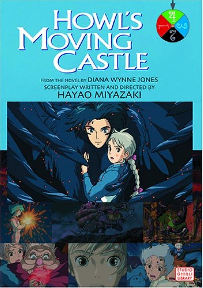 買い物に行くどんよりした尽きるHowl's Moving Castle Film Comic, Vol. 4