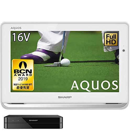 シャープ 16V型 液晶 テレビ AQUOS 2T-C16AP-W フルハイビジョン 防水&ワイヤレス設計 ホワイト 2018年モデル