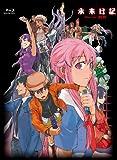 「未来日記」 Blu-ray BOX[Blu-ray/ブルーレイ]