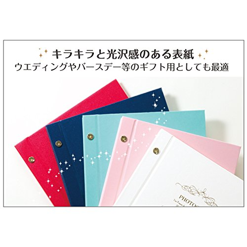 SEKISEIアルバムフリーハーパーハイスライトフリーアルバムシャイニー16ページ11~20ページピンクXP-5408
