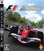 FORMULA ONE CHAMPIONSHIP EDITION - PS3