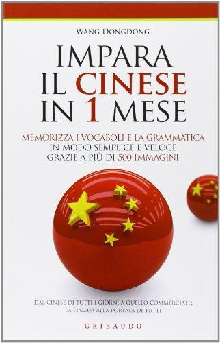 Impara il cinese in 1 mese