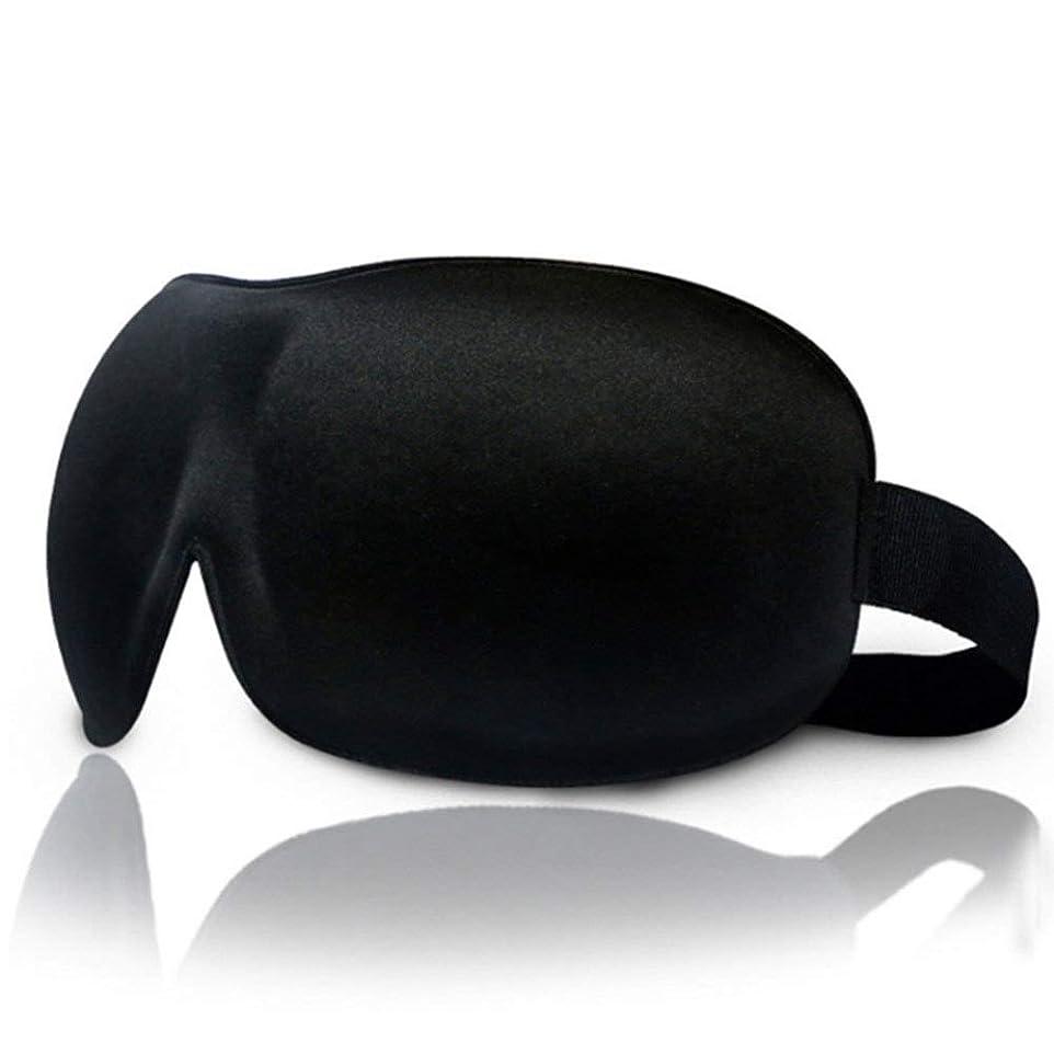 つかの間販売員潜在的なNOTE 3Dアイマスク睡眠ソフトパッド入りシェードカバー残りリラックス目隠し実用旅行睡眠なしライト通気性H7JP