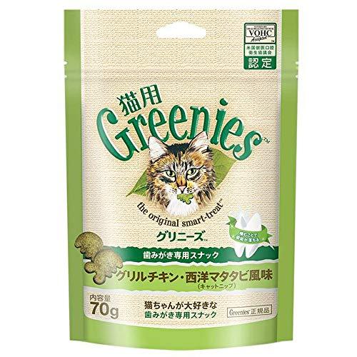 グリニーズ『猫用 グリルチキン 西洋マタタビ風味』