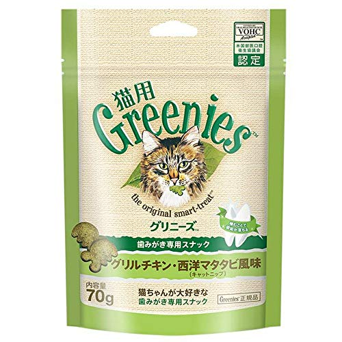 ニュートロ 猫用 グリニーズ グリルチキン・西洋マタタビ風味70g 701120