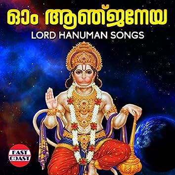 Ohm Anjaneya, Lord Hanuman Songs