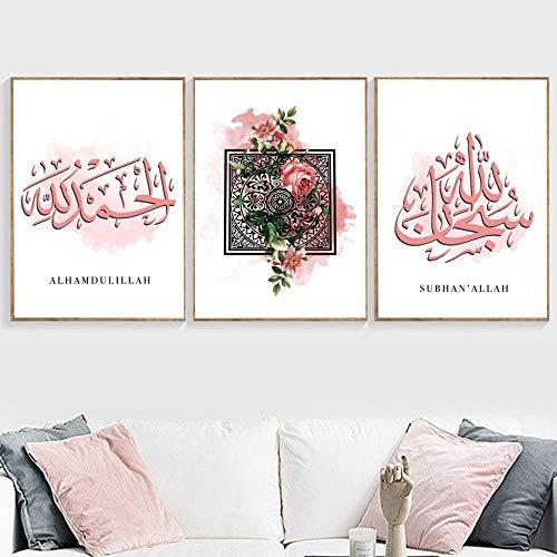 Musulmán Hogar Pared Arte Decoracion Cuadro Árabe Cita Lienzo Pintura Moderno Islámico Salon Habitación Moda Poster Y Impresiones Pared Decoracion Arte (40x50cmx3 No Marco)