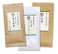 てらさわ茶舗 知覧茶 鹿児島茶&静岡茶飲み比べセット・ゆしかざ 粉茶 特撰ふじかぜ 3袋セット