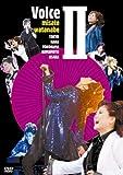Voice II[DVD]