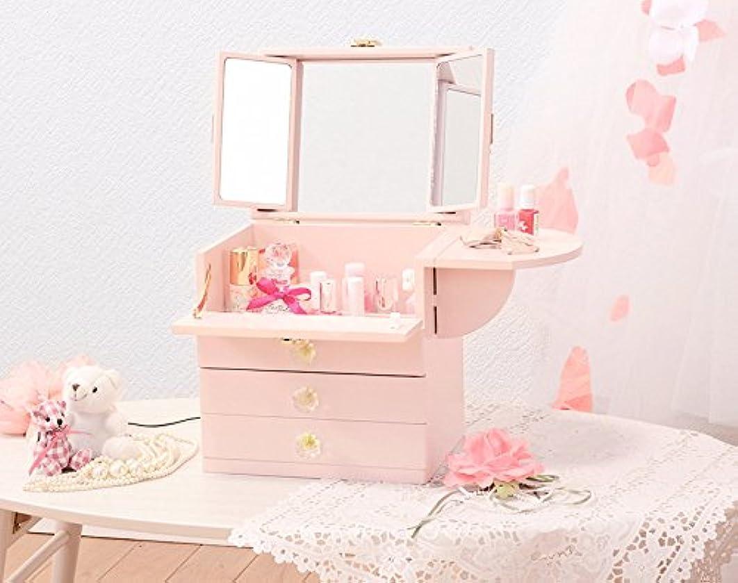 認可道徳教育ショートコスメボックス 化粧ボックス ジュエリーボックス コスメ収納 収納ボックス 化粧台 3面鏡 完成品 折りたたみ式 軽量 ピンク