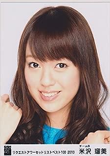 AKB48公式生写真 リクエストアワーセットリストベスト100 2010 会場限定【米沢瑠美】