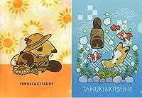 一番くじ タヌキとキツネ~楽しい夏休み~ F賞 A5クリアファイル2枚セット 【B柄】 単品