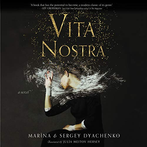 Vita Nostra audiobook cover art