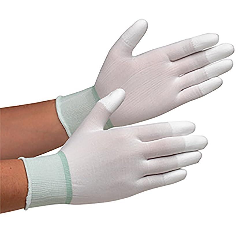ミドリ安全 低発塵 作業手袋 MCG-701 (指先コーティング) M 10双入