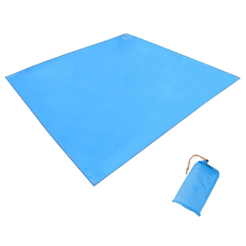 ピニオン繊維途方もないTRIWONDER タープ グランドシート 防水軽量 天幕 テントシート キャンプマット ブルーシート 収納袋付き