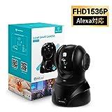 【新バージョン】HeimVision ネットワークカメラ1536P 300万画素Alexa対応 防犯カメラ IPカメラ 動体検知自動追跡 暗視機能 警報通知 双方向音声 録画可能 安全対策 ペット/子供/老人見守り WIFI/LAN-ケーブ対応 技適認証済み 日本仕様