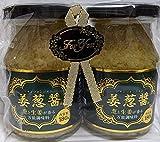 やみつき調味料 オリジナルギフトシール付 姜葱醤 / ジャンツォンジャン180g (2個セット)