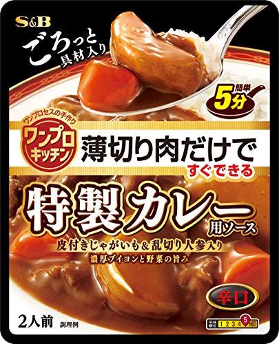 SB ワンプロキッチン特製カレー辛口 380g ×4袋