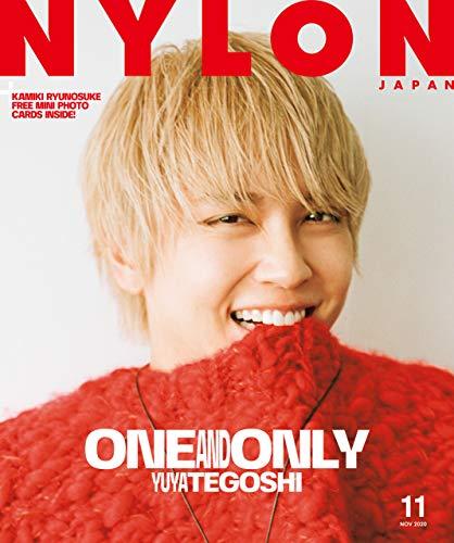 NYLON JAPAN 2020年11月号