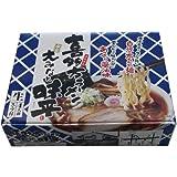 アイランド食品 箱入喜多方ラーメン大みなと味平4食入 640g