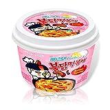 Samyang Carbo Hot chicken flavor topaki