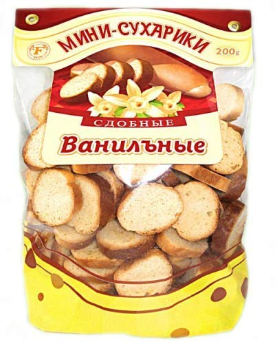 Sweet Los Angeles Mall Mini Crackers Sukhariki With Vanilla 4 Pack Max 52% OFF Of