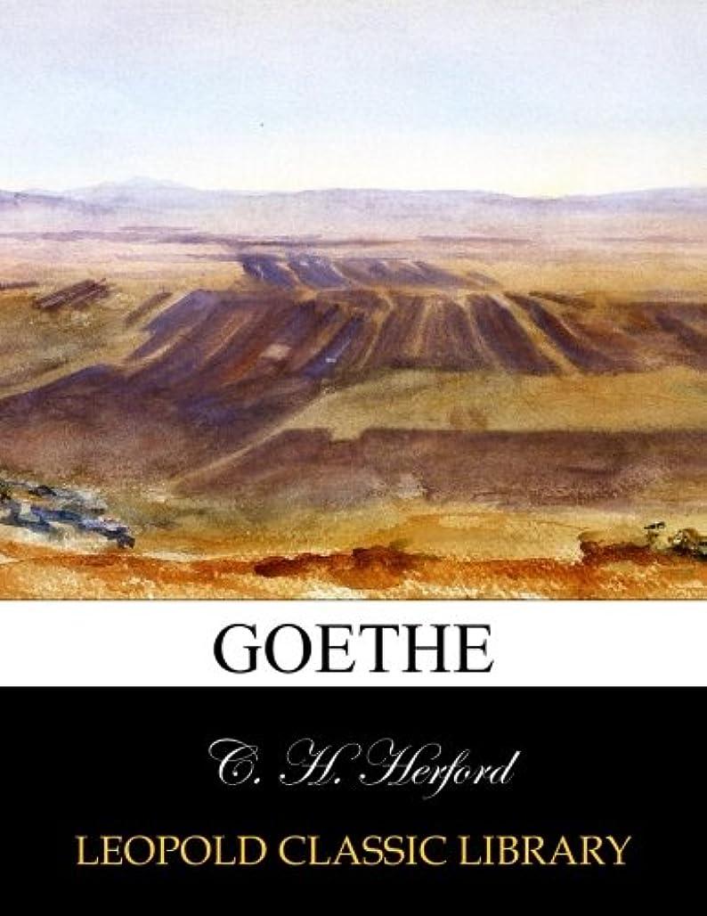 トレイル政府協定Goethe