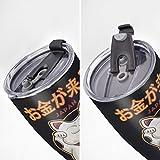 Zoom IMG-2 tazza da viaggio con coperchio