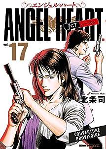 Angel Heart Nouvelle édition 2020 Tome 17