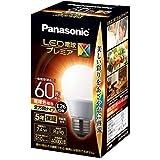 パナソニック LED電球 口金直径26mm プレミアX 電球60形相当 電球色相当(7.4W) 一般電球 全方向タイプ 密閉器具対応 LDA7LDGSZ6AN